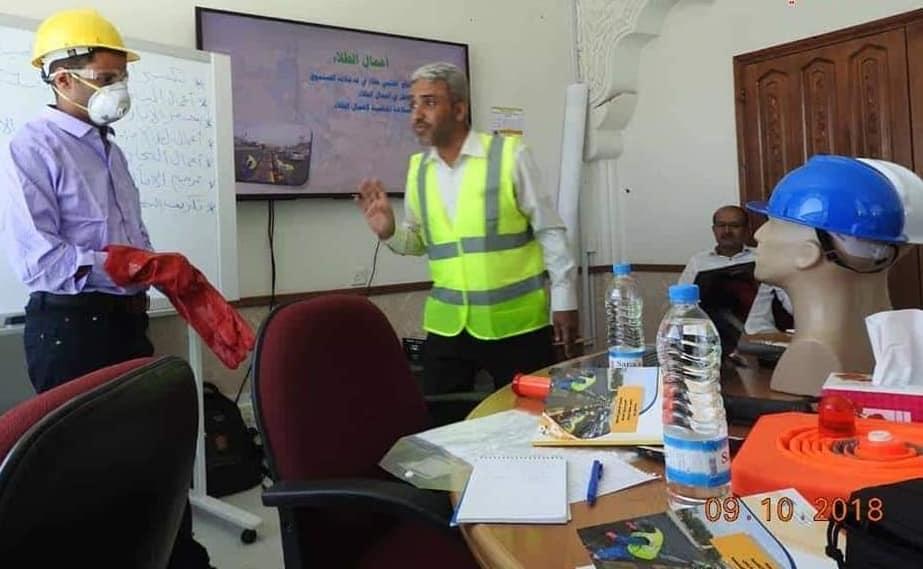 اختتام البرنامج التدريبي حول السلامة والصحة المهنية
