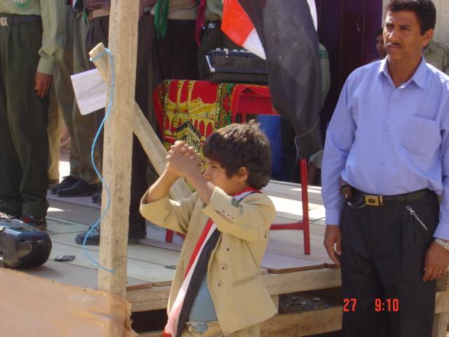الصندوق الاجتماعي يتولى ترميم المدارس المتضررة من نزاعات2011