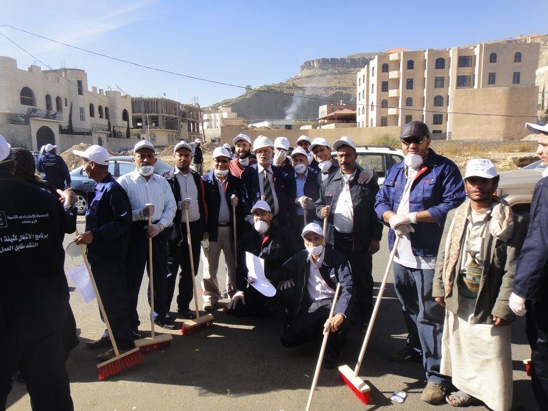 الصندوق يتحول الى ورشة عمل في البرنامج الوطني التطوعي للنظافة