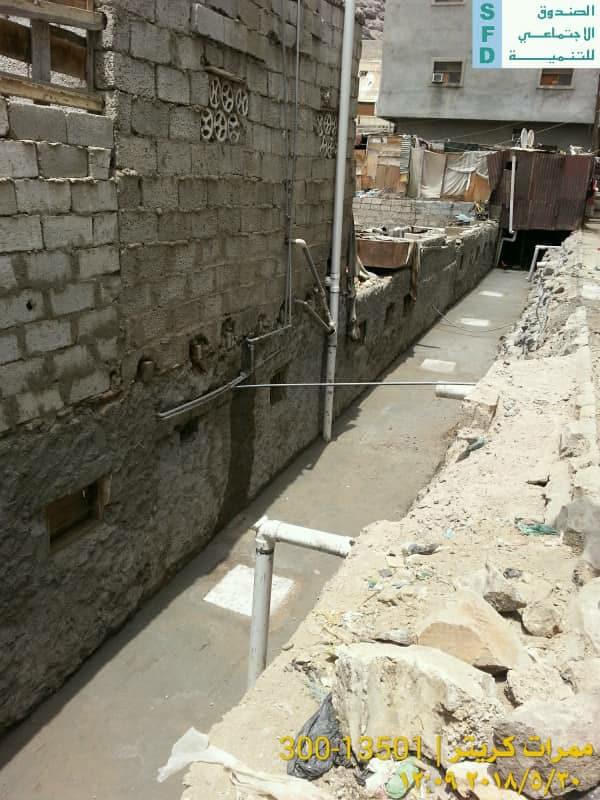 12 مشروعا للصرف الصحي تحمي حياة 36 ألف شخص بعدن