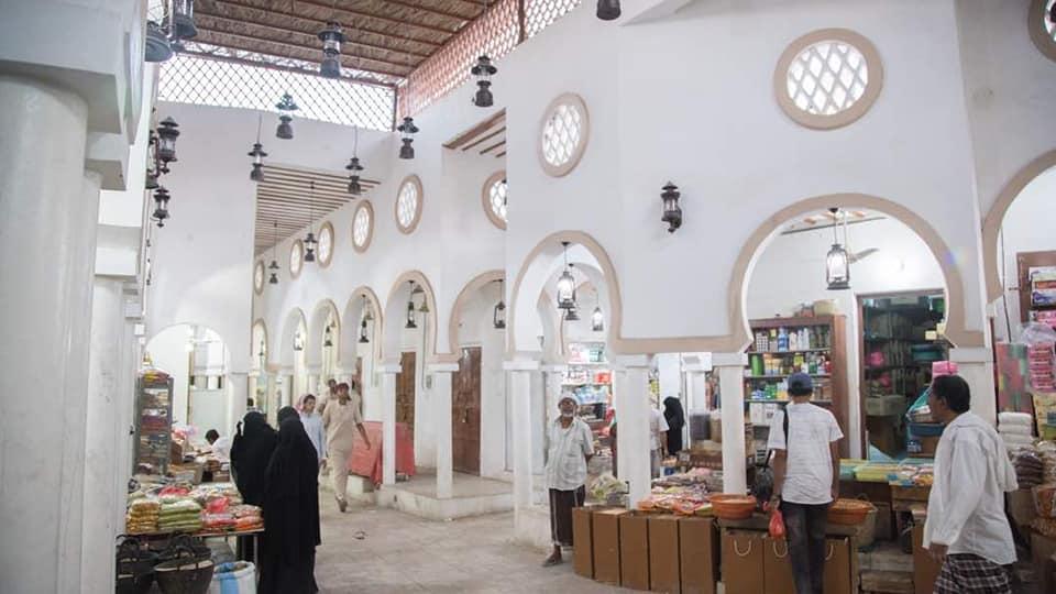 Al-Handal Souq in Sayoun opened