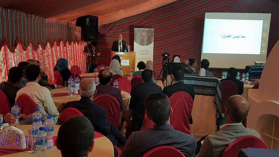Yemen Loan Guarantee Program -Operating and already Making an Impact