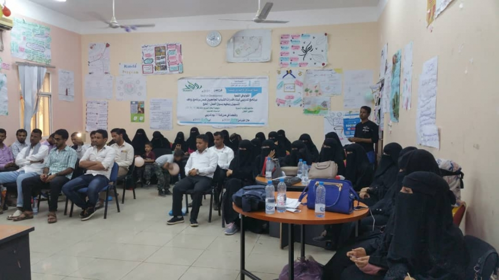 RAUWFD graduates in Lahej and Aldhalea ready for a better reality