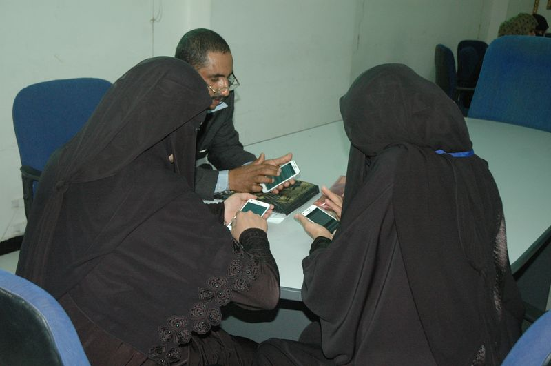 Conclusion of the Training Course on CLTS Using Smart Phones for Data Collection