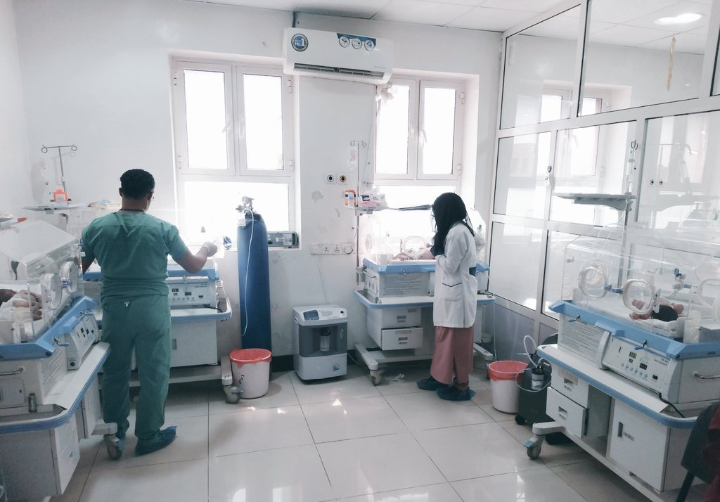 Obstetric emergency fostering protection in rural Sana'a